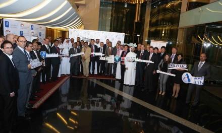 """أكبر مجمع صناعي للغاز بالعالم لـ """"أرامكو السعودية"""" بـ 2.1 مليار دولار"""