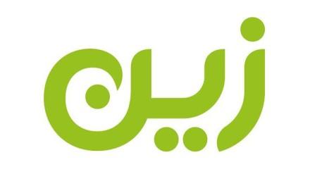 زين السعودية تعيد مفهوم الخدمات المتكالمة عبر باقتها المفوترة الجديدة 749