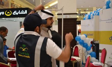 """""""لاندمارك العربية"""" تطلق مبادرة """"حارب السكري"""" في المملكة العربية السعودية"""
