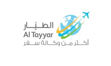 حصل موقع Wadi.com على أضخم استثمار في أول دورة لزيادة رأسمال في تاريخ منصات التجارة الإلكترونية في الشرق الأوسط