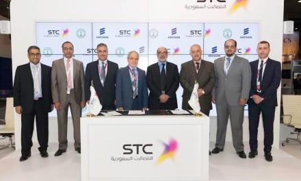 STC وجامعة الملك فهد للبترول وإريكسون يطلقون مركز التميز لتطوير السعوديين للعمل في قطاع الاتصالات