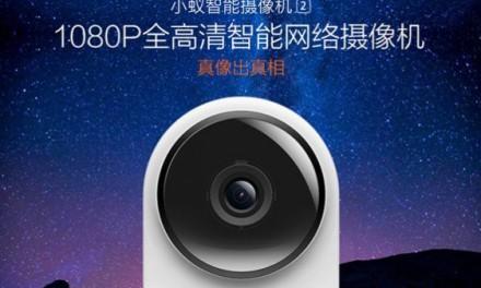 شاومي تكشف النقاب عن الجيل الثاني من كاميرا المراقبة الذكية Xiaoyi
