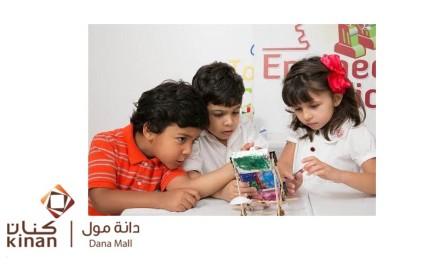 """دانه مول يتبنى برنامج """"المهندس الصغير"""" لوضع الهندسة في خدمة الأطفال"""