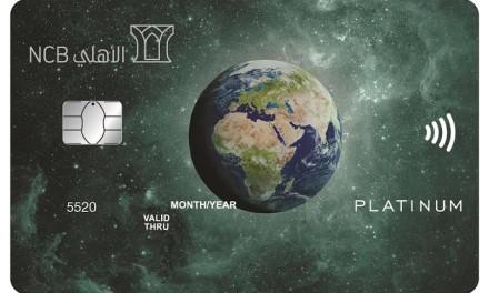 إختيار جيمالتو من  قبل البنك الأهلي التجاري السعودي لتفعيل بطاقات الدفع EMV اللاتلامسية