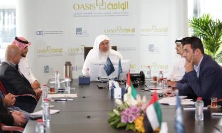 """""""المركز العالمي للاقتصاد الإسلامي"""" يحتفي بإطلاق البوابة الرقمية لـ """"واحة الابتكار"""""""