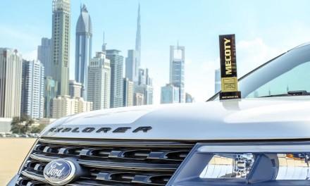 """فورد إكسبلورر تفوز بلقب سيارة العام في الشرق الأوسط لسنة 2016 عن فئة """"أفضل سيارة رياضية متعدّدة الاستعمالات متوسّطة الحجم"""""""