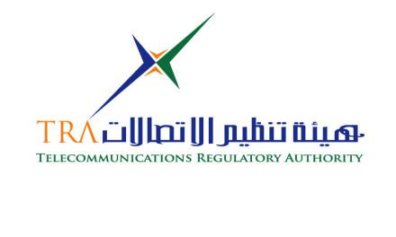 جامعة عجمان للعلوم والتكنولوجيا تنضم إلى الاتحاد الدولي للاتصالات
