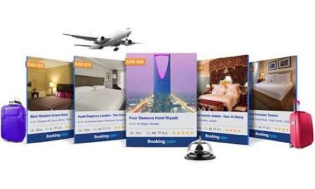 """نقاط مجانية  من """"قطاف"""" مع كل عملية حجز في موقع Booking.com"""