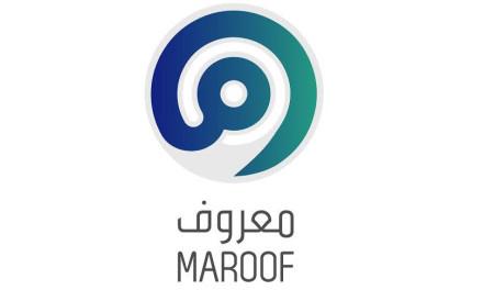 """سوق.كوم، أكبر منصة للتجارة الإلكترونية في الشرق الأوسط، يشارك في مبادرة """"معروف"""" المنبثقة عن وزارة التجارة والإستثمار السعودية"""