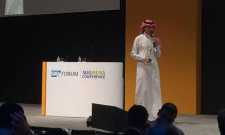رؤية السعودية 2030 تمكّن المملكة التقدم في مجال الابتكار بالاقتصاد الرقمي