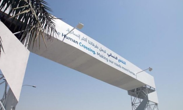 """""""فولكس واجن"""" تتعاون مع واحة دبي للسيليكون ودبي الذكية لرفع الوعي بأهمية السلامة على الطريق"""