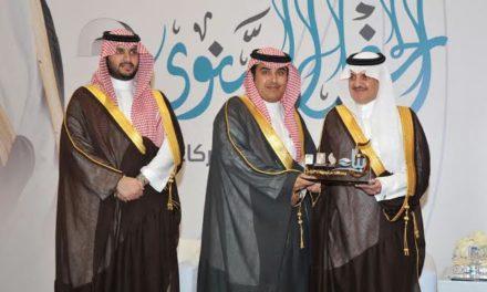 """أمير الشرقية يكرم الاتصالات السعودية لرعايتها جمعية """"بناء"""""""