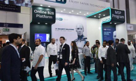 إسيت الشرق الأوسط تكشف عن برنامج مزود الخدمات المدارة من إسيت خلال فعاليات أسبوع جيتكس للتقنية 2016