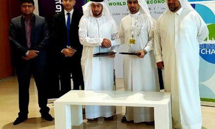 """""""الإمارات الإسلامي"""" يطرح أول خيارات التمويل الأخضر في منطقة الشرق الأوسط وشمال إفريقيا"""