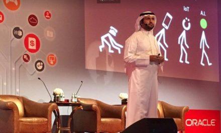 أوراكل تحفّز التحول الرقمي في المملكة العربية السعودية