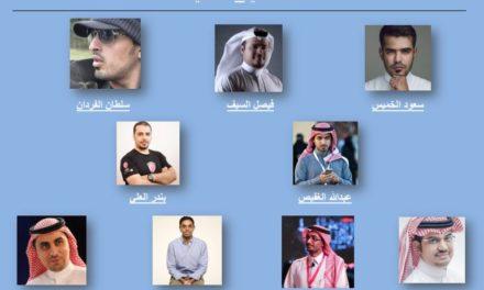 هاشتاج #تحدي_التقنيةرواد التقنية في السعودية يتسابقون لتعزيز تجربة مستخدمي خدمة الفيديو المباشر عبر تويتر