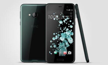HTC U PLAY متوفّر الآن المملكة العربية السعودية