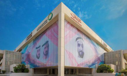 هيئة كهرباء ومياه دبي تعين شركة هانيويل لتزويد دبي بالطاقة الذكية
