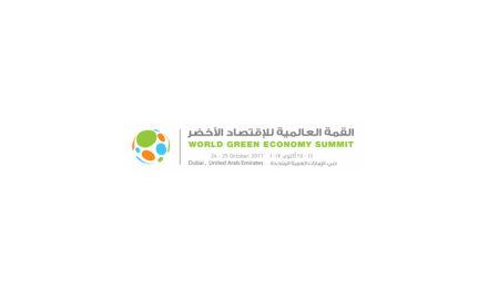 انطلاق أعمال الدورة الرابعة من القمة العالمية للاقتصاد الأخضر اليوم (الثلاثاء 24 أكتوبر) في مركز دبي الدولي للمعارض والمؤتمرات