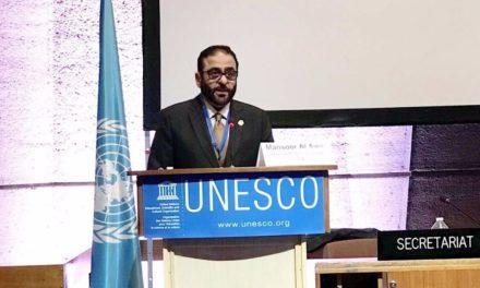 """منصور العور يستعرض تقرير """"معهد اليونسكو لتقنيات المعلومات في التعليم"""" خلال اجتماعات عمومية لـ """"اليونسكو"""" في باريس"""