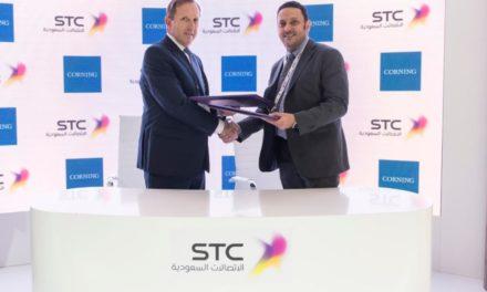 """""""الاتصالات السعودية"""" توقع اتفاقية مع شركة كورنينج لزيادة كفاءة ومؤهلات فنيي العمليات الميدانية في مجال تقنيات الألياف البصرية"""