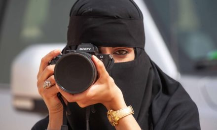 صحافيات سعوديات يخضنَ غمار الكتابة حول عالم السيارات مع شركة فورد في دبي