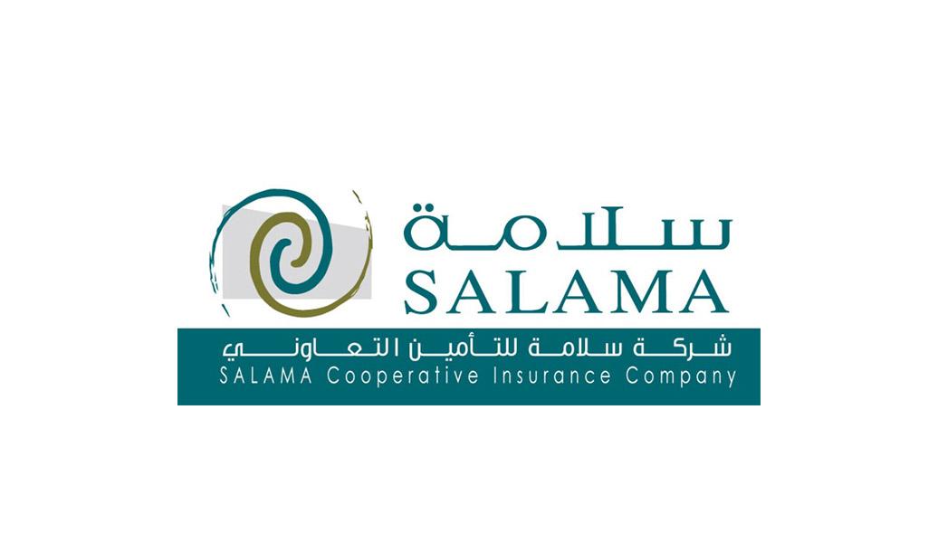 شركة سلامة للتأمين التعاوني تختار انفوفورت شريكا لها في المملكة لتقديم حلول أتمتة العمليات الروبوتية سعودي شوبر