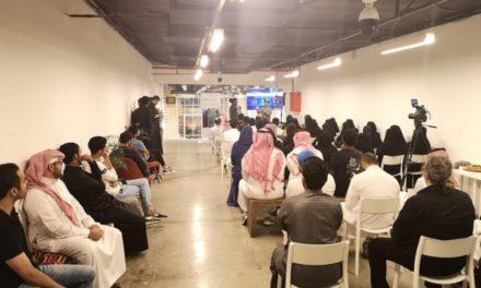 """""""هواوي السعودية"""" تنظم ورشة عمل بالتعاون مع """"قمرة"""" للتعريف بمزايا التصوير بالهواتف الذكية من خلال عدسات هاتف هواوي مايت 20 برو"""
