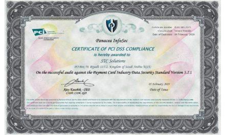 """""""مركز بيانات جدة"""" يحصل على شهادة الاعتماد الدولي PCI  كأول مركز بالمملكة"""