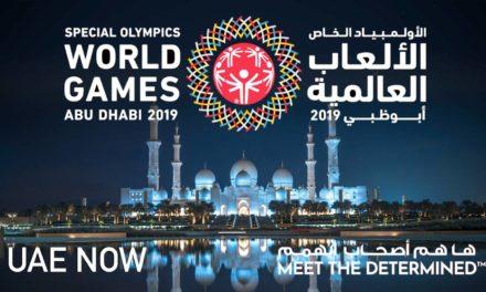 دعوة لمشاهدة الأولمبياد الخاص بتجربة 360° عبر أول منصة