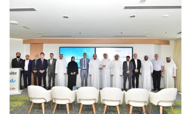"""وفد هيئة الحكومة الإلكترونية في رأس الخيمة يطلع على أحدث ابتكارات مركز """"ساحة الأفكار"""" في شركة الإمارات للاتصالات المتكاملة"""