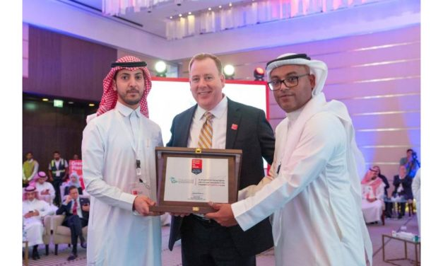 وزارة الاتصالات وتقنية المعلومات تحصد جائزة أفضل بيئة عمل (Trust Rocket)