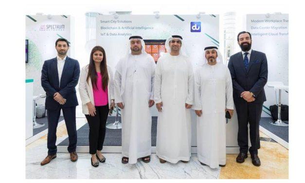 دو ترعى قمة الابتكار 2019 في أبوظبي لدعم المستقبل الرقمي في دولة الإمارات