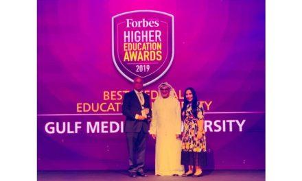 """فوربس تكرّم جامعة الخليج الطبية بجائزة """"أفضل جامعة طبية في المنطقة """" في حفل توزيع جوائز التعليم العالي لعام 2019"""