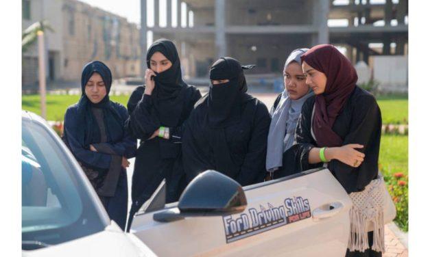 فورد وجامعة الملك عبدالله للعلوم والتقنية تنظمان أول برنامج مشترك لمهارات القيادة من فورد لحياة آمنة في المملكة العربية السعودية