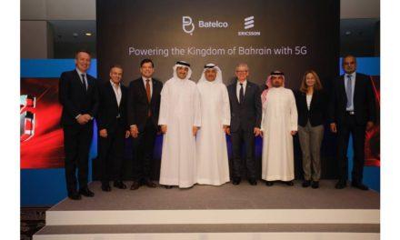 """""""بتلكو"""" وإريكسون تدشّنان عصر الجيل الخامس في البحرين"""