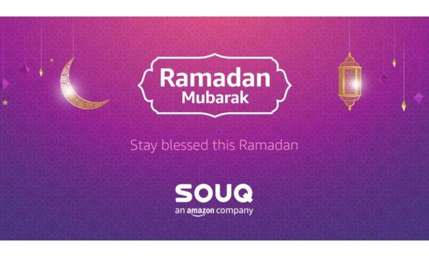 """""""سوق. كوم"""" تطرح باقة عروض رمضانية في المملكة بخصومات تصل إلى 70%"""