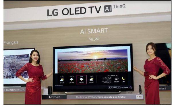 إل جي إلكترونيكس تطلق أول تلفزيون في العالم يدعم تقنية الذكاء الاصطناعي باللغة العربية