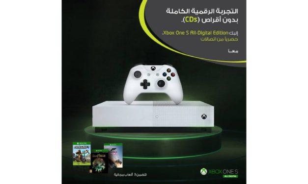 """""""اتصالات"""" توفّر النسخة الرقمية من جهاز (Xbox One S)"""