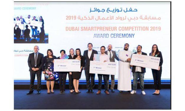 """إعلان أسماء الفائزين بمسابقة """"دبي لرواد الأعمال الذكية"""" بدعم من دو"""
