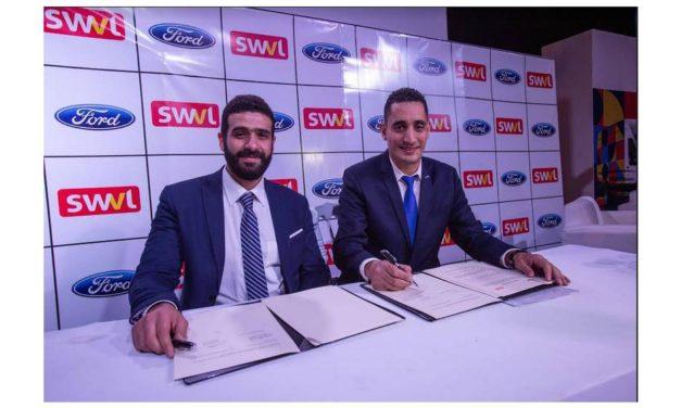 فورد توقع اتفاقية شراكة استراتيجية مع سويڤل، الشركة المصرية الناشئة للنقل الذكي