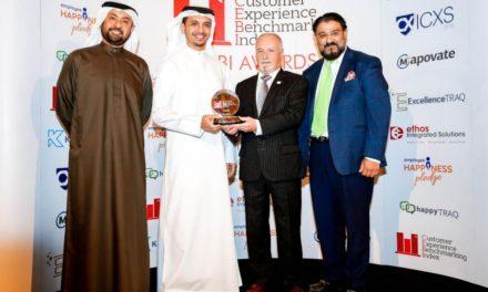 """مصرف عجمان يفوز بجائزة """"أفضل القنوات البديلة المحسّنة""""  المقدمة من ايثوس للاستشارات"""