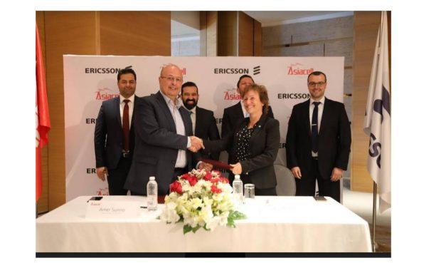 آسياسيل تختار خدمات إريكسون لتوفير تجارب فائقة الجودة للعملاء في العراق