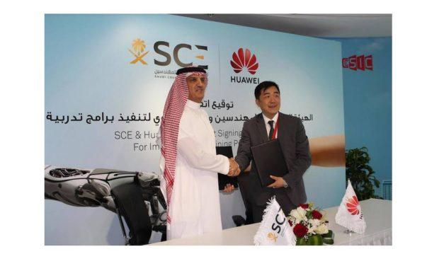سيسكو ودو تبتكران حل رقمي مرئي للخدمة الذاتية يستند إلى نظام الاستجابة الصوتية التفاعلية  لتعزيز تجربة المستخدمين في دولة الإمارات