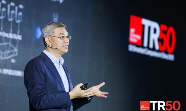 معهد ماساتشوستس الأمريكي للتكنولوجيا يختار هواوي ضمن أذكى 50 شركة في العالم