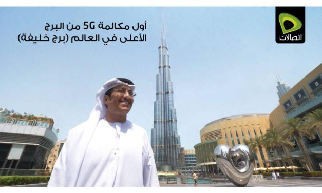 """""""اتصالات"""" تُجري أول مكالمة 5G من البرج الأعلى في العالم """"برج خليفة"""""""