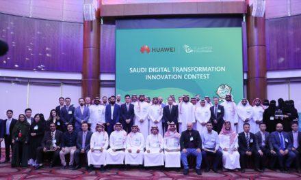 وزارة الاتصالات وهواوي يعلنان أسماء الفائزين في أول مسابقة للإبداع في مجال التحول الرقمي بالمملكة