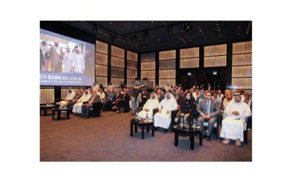 إطلاق الدورة الثانية من القمة العالمية للاستثمار في قطاع الطيران يناير 2020