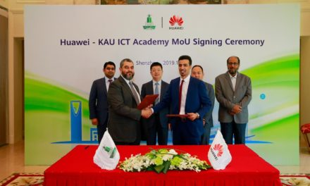 جامعة الملك عبد العزيز تؤسس أكاديمية هواوي لتقنية المعلومات والاتصالات لتعزيز المواهب المحلية
