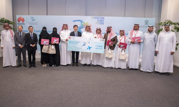 فريق سعودي يضم ستة مواهب شابة ينافس في التصفيات النهائية العالمية لمسابقة هواوي لتقنية المعلومات والاتصالات
